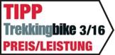 Falk Fahrrad GPS Navigationsgerät TIGER PRO kapazitives Display 25 Länder Premium-Karte Fahrradhalterung, schwarz/rot, 240036 -